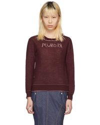 Undercover - Reversible Burgundy And Pink Murder Jumper - Lyst