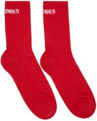 Alexander McQueen - Red Gothic Socks - Lyst
