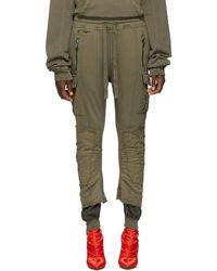 Haider Ackermann - Grey Perth Lounge Pants - Lyst