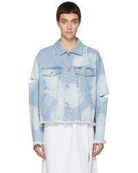 SJYP - Blue Washed Denim Jacket - Lyst
