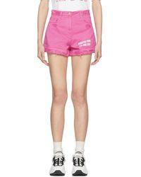 MSGM - Pink Cut-off Denim Shorts - Lyst