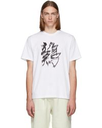 Vetements - White Rooster Chinese Zodiac T-shirt - Lyst