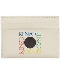 KENZO - ホワイト スクエア ロゴ カード ホルダー - Lyst