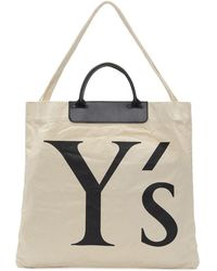 Y's Yohji Yamamoto - Ivory Canvas And Leather Logo Tote - Lyst