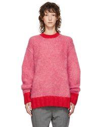 McQ - Pink Mohair Jumper - Lyst