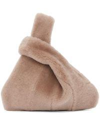 Kara - Pink Mini Shearling Shopper Tote - Lyst