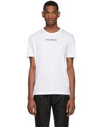 Dolce & Gabbana - White Logo T-shirt - Lyst