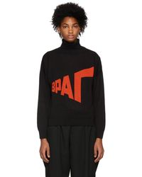 Gosha Rubchinskiy - Black Graphic Knit Turtleneck - Lyst