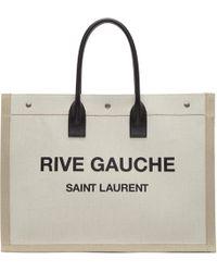 Saint Laurent - Off-white Rive Gauche Noe Tote - Lyst