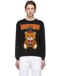 31ef8edca35 Gucci Wool Sweater With Teddy Bear in Pink for Men - Lyst