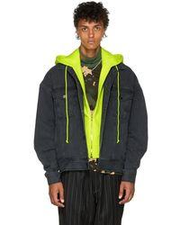 Juun.J - Black And Yellow Conceal. Reveal Hoodie Denim Jacket - Lyst