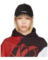Vetements - Black Logo Baseball Cap - Lyst