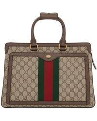 4e8b90faa51 Lyst - Gucci Beige Gg Supreme Loved Angry Cat Backpack for Men