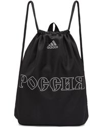 Gosha Rubchinskiy - Black Adidas Originals Edition Drawstring Gymsack Backpack - Lyst