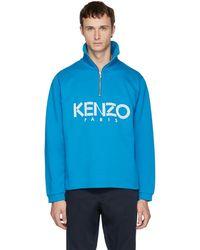 KENZO - Zipped Funnel Neck Sweatshirt - Lyst