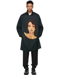 Yohji Yamamoto | Green Oversized Woman T-shirt | Lyst