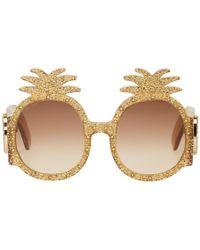 Gucci - Yellow Pineapple Glitter Sunglasses - Lyst