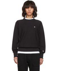 Champion - Black Small Logo Warm-up Sweatshirt - Lyst
