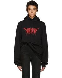 Vetements - Black Oversized Metal Logo Hoodie - Lyst
