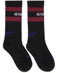 Vetements - Classic Socks - Lyst