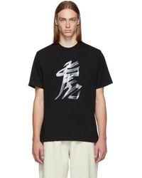 Vetements - Black Tiger Chinese Zodiac T-shirt - Lyst