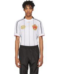 Versace - White Football T-shirt - Lyst