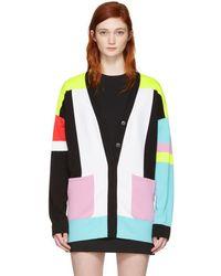 Emilio Pucci | Multicolour Colorblock Cardigan | Lyst