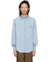 Prada - Blue Denim Shirt - Lyst