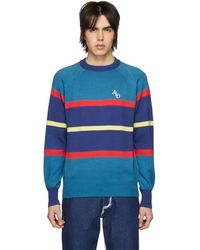 053312afb3e Gucci Monogram-intarsia Striped Wool Jumper in Yellow for Men - Lyst