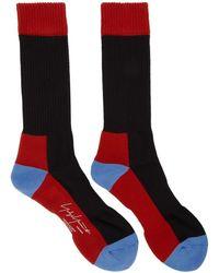 Yohji Yamamoto - Black Panel Boot Socks - Lyst