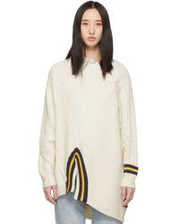 Alexander Wang Off-white Varsity Pullover