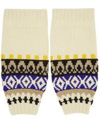 Maison Margiela - Off-white Wool Knit Sleeves - Lyst