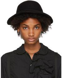 Comme des Garçons - Black Scha Edition Draped Wool Felt Hat - Lyst