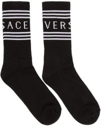 Versace - Logo Intarsia Socks - Lyst