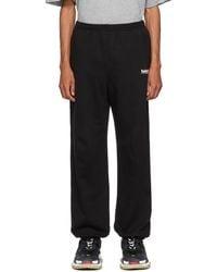 Balenciaga - Black Campaign Lounge Trousers - Lyst