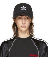 adidas Originals - Black Washed Adic Cap - Lyst