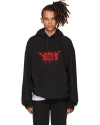 Vetements - Black Oversized Metal Logo Hoodie - Lyst