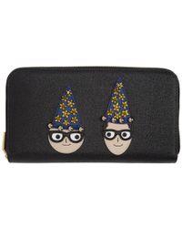 Dolce & Gabbana - Black Magician Dgfamily Wallet - Lyst