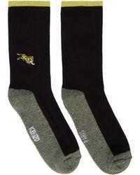 KENZO - Black Jumping Tiger Socks - Lyst