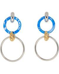 Balenciaga - Loop And Hoop Earrings - Lyst