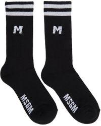 MSGM - Contrast Logo Socks - Lyst