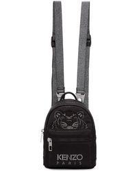 KENZO - Black Limited Edition Holiday Mini Tiger Backpack - Lyst