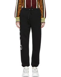 4d5d777c52fc Gucci - Black Interlock Gg Lounge Trousers - Lyst