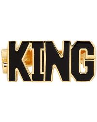 Dolce & Gabbana - Gold King Ring - Lyst
