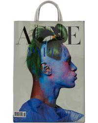 Acne Studios - White Acne Paper Baker Tote - Lyst