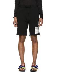Maison Margiela - Black Stereotype Shorts - Lyst