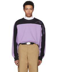 Martine Rose - Purple And Black Collapsed Sweatshirt - Lyst