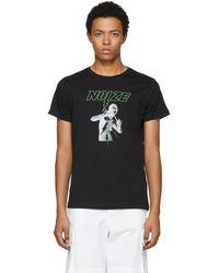 DIESEL - Black T-diego-xd T-shirt - Lyst