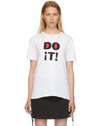 6397 - White Do It Boy T-shirt - Lyst
