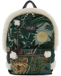 KENZO - Green Jacquard Memento Backpack - Lyst